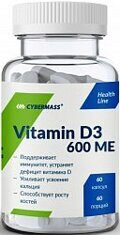 CYBERMASS Vitamin D3 600 ME, 60 капс